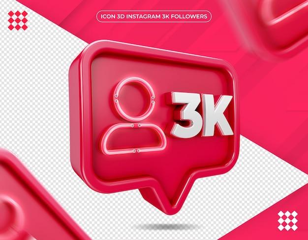 아이콘 3d instagram 3k isolated