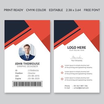 Корпоративный дизайн id card