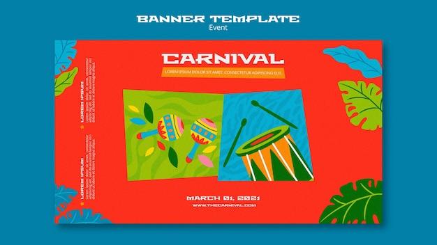 Иллюстрированный шаблон карнавального баннера