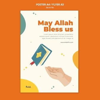 Illustrated eid al-fitr print template