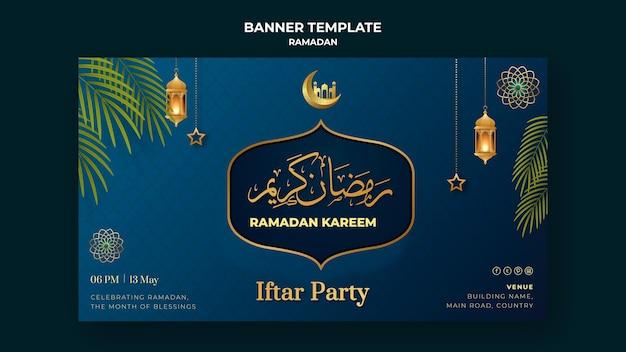 Modello di banner illustrato del ramadan