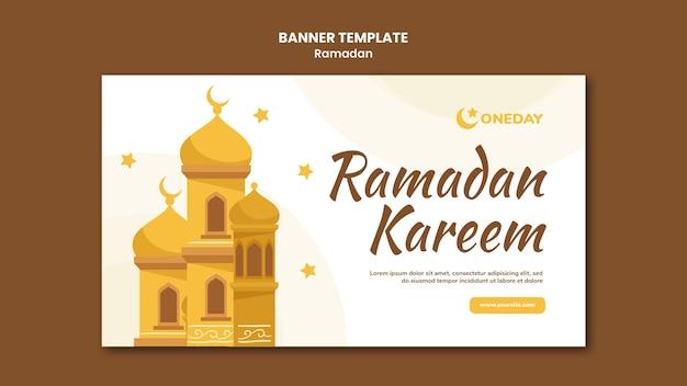 Иллюстрированный шаблон баннера рамадан
