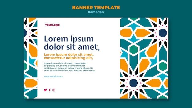 Иллюстрированный шаблон баннера рамадана