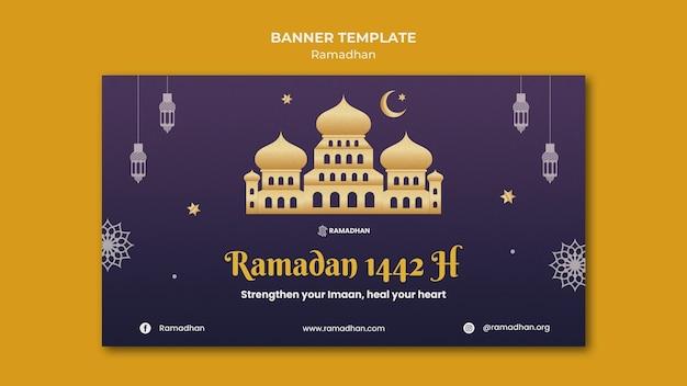 Иллюстрированный шаблон баннера рамадан карим