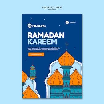Иллюстрированный шаблон печати рамадан карим