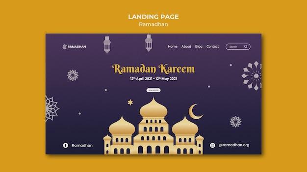 Иллюстрированный веб-шаблон рамадан карим