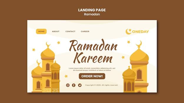 Иллюстрированная целевая страница рамадана