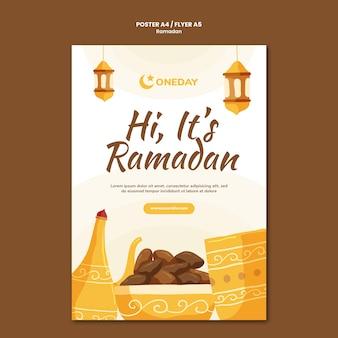 Иллюстрированный шаблон печати рамадана
