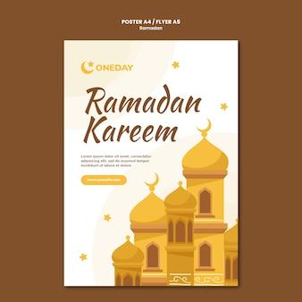 Modello di stampa del ramadan illustrato