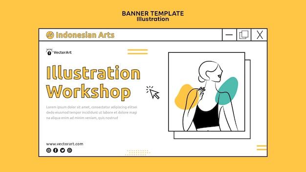 Шаблон баннера мастерской иллюстрации