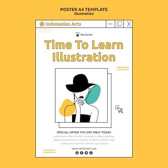 Шаблон плаката мастерской иллюстрации