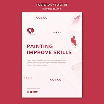 Совершенствование навыков рисования и раскраски постера шаблона