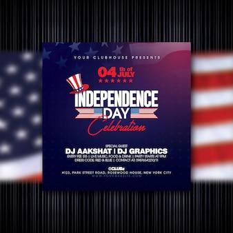 День независимости флаер
