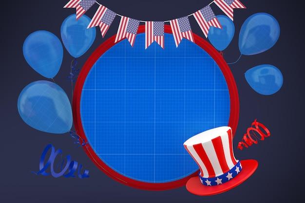 미국 독립기념일 프리미엄 PSD 파일