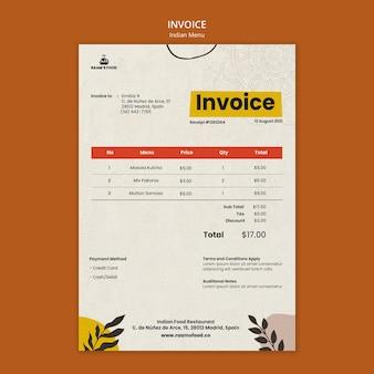 Шаблон оформления счета-фактуры индийской еды