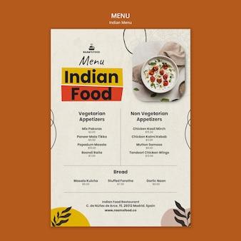 Modello di progettazione del menu di cibo indiano