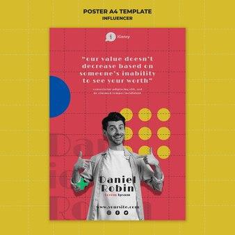 영향력있는 화려한 포스터 템플릿