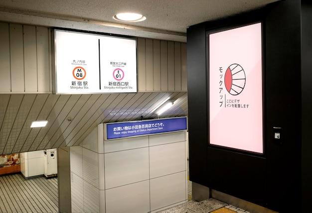 Gli schermi informativi viaggiano al chiuso