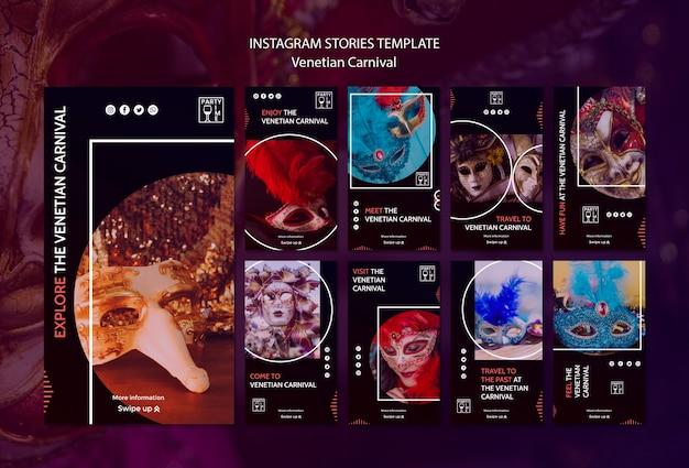 Instagram concept for venetian carnival template