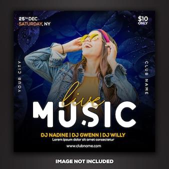 Социальные медиа пост instagram шаблон dj club party music