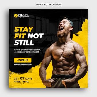 Фитнес instagram gym пост-шаблон социальной сети премиум psd