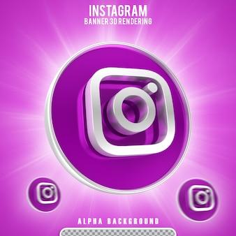 Instagramアイコン3dデザイン資産分離