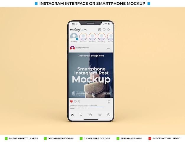 현대 전화 화면 모형의 instagram 인터페이스