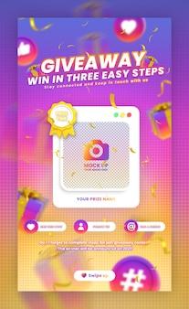 Instagram iveaway 콘테스트 프로모션 및 모형이 포함된 소셜 미디어 스토리 포스트 템플릿 단계