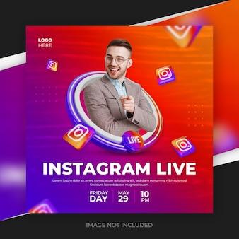 Instagramマーケティングソーシャルメディア投稿バナー3dテンプレート
