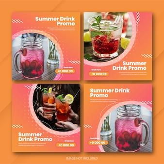 Instagram post bundle summer timeテンプレート