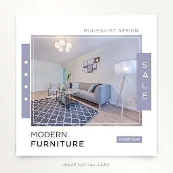 インテリアデザインプレミアムpsdのinstagramの投稿