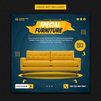 Пост в instagram для специального шаблона продажи мебели Premium Psd