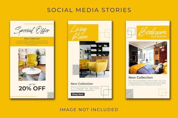 ホームテンプレートセットのinstagramのポスト家具