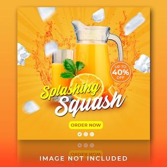 Пост в инстаграм или баннер квадратный сквош летний напиток