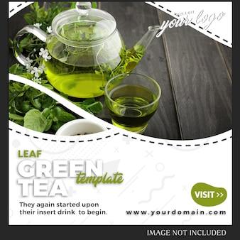 飲み物のレシピやライフスタイルのinstagramの投稿テンプレート