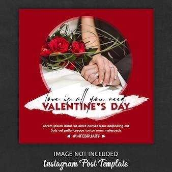 Шаблоны постов в instagram для дня святого валентина
