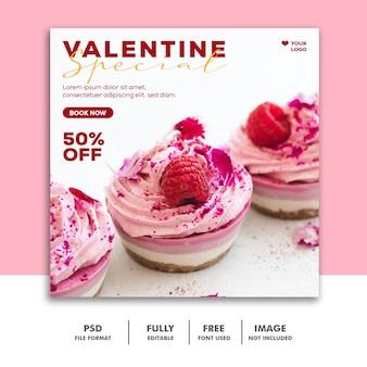 Розовый шаблон мороженого instagram post valentine
