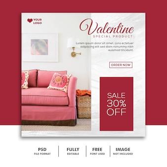テンプレートinstagram postバレンタインセールスペシャル