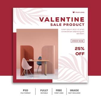 Шаблон instagram post валентина розовый