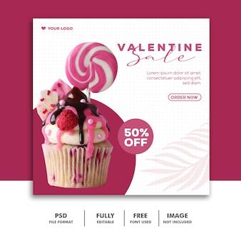 Шаблон instagram post еда конфеты валентина