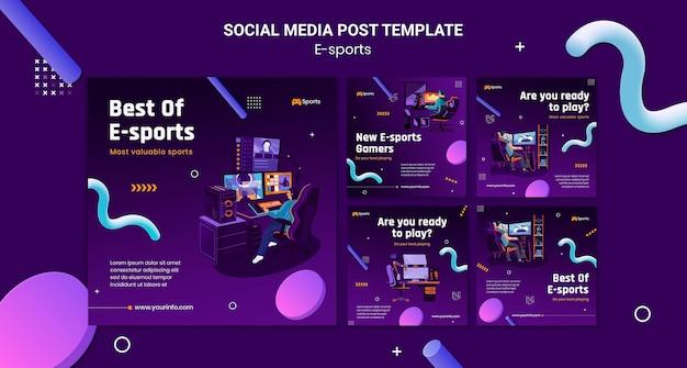 Коллекция постов в instagram для лучших киберспортов