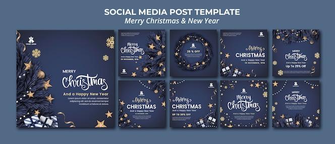 Instagramはクリスマスと新年のコレクションを投稿します