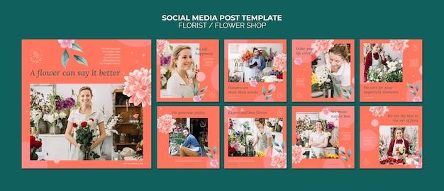 Коллекция постов в instagram для цветочного магазина