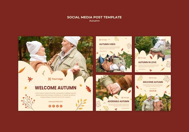 秋の季節を迎えるためのinstagram投稿コレクション