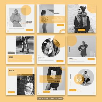 シンプルなファッション販売instagram投稿テンプレートpsd