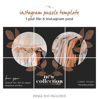 Современный, креативный и стильный instagram puzzle, grid, collage template