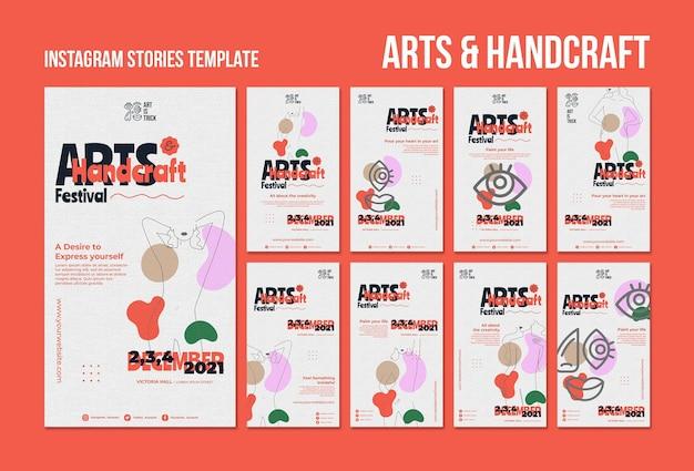 Сборник историй из инстаграм для фестиваля искусств и ремесел