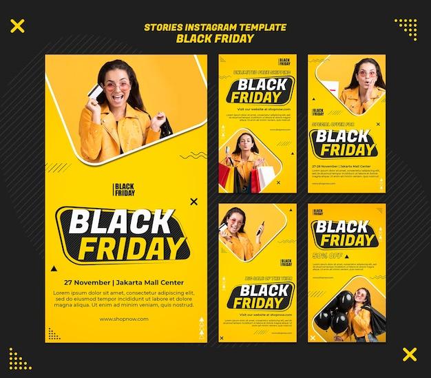 Коллекция историй из инстаграм для распродажи в черную пятницу