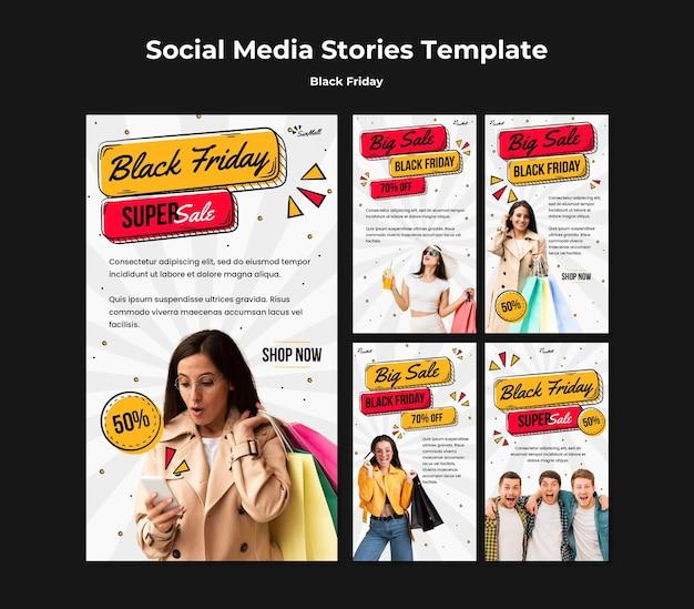 Коллекция историй instagram для распродажи в черную пятницу