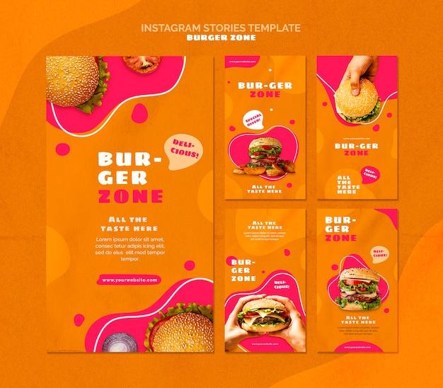 ハンバーガーレストランのinstagramストーリーコレクション